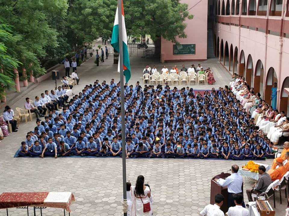 Ramakrishna Mission School Indore