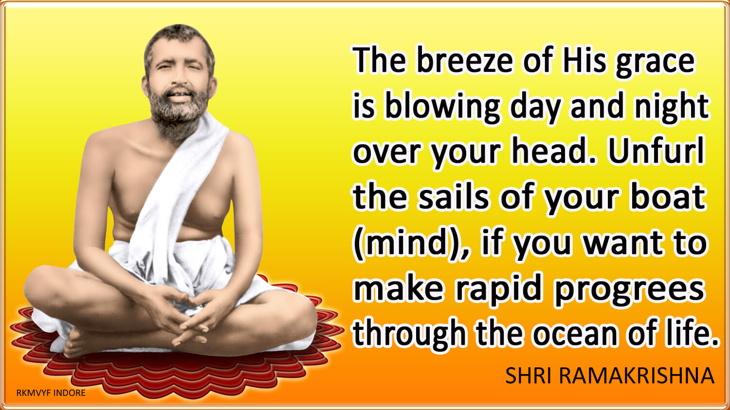Inspirational Quote of Sri Ramakrishna Paramhans
